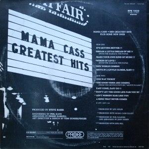 SPB-1020-Mama-Cass-rear