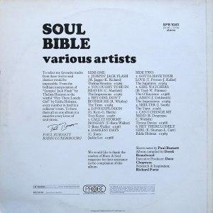 SPB-1061-Soul-Bible-rear