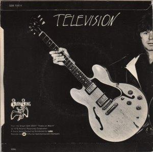SSK-19414-Television-rear